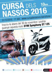 03416san_nassos_promo_moto_d